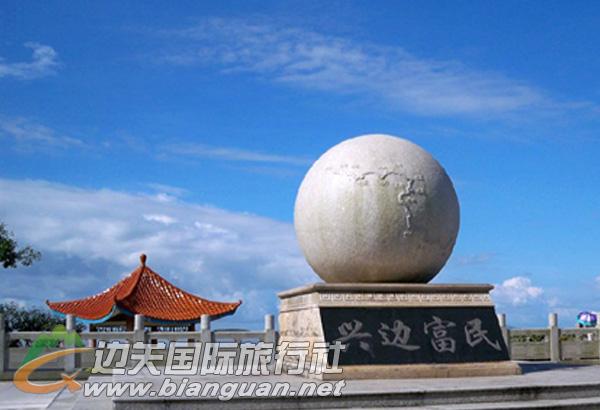 广西沿边公路起点零公里纪念坛,东兴广西沿边公路起点零公里纪念坛