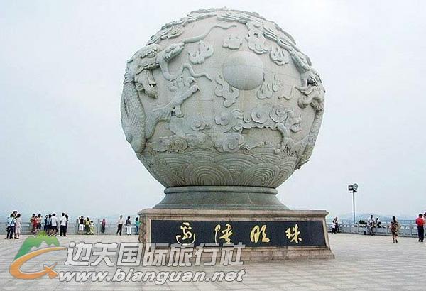 明珠广场(龙珠坛),防城港明珠广场(龙珠坛)