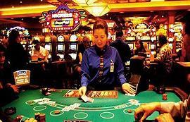 赌场工作人员