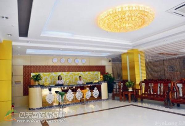 东兴海城商务宾馆