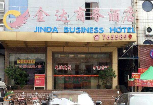 东兴金达商务酒店