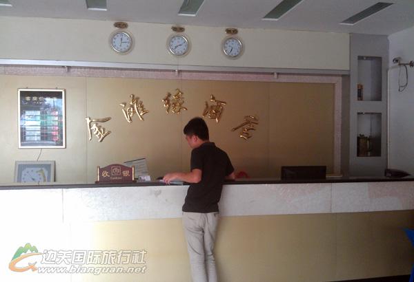 东兴金滩缘酒店