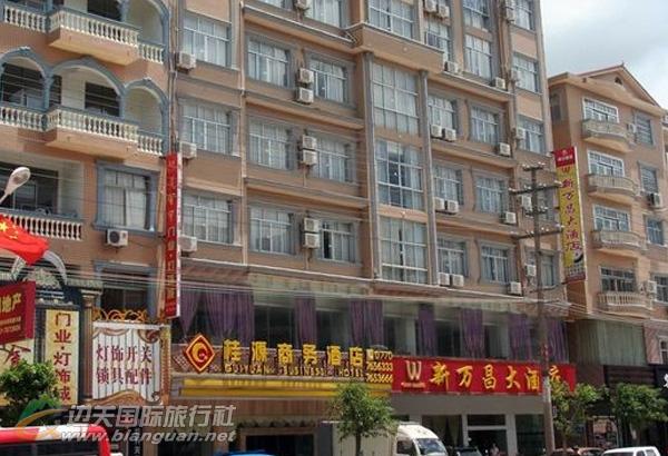 东兴桂源商务酒店