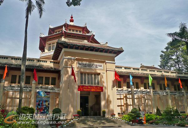 胡志明市历史博物馆