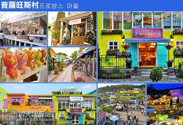 韩国首尔、济州岛、江原道浪漫五日游