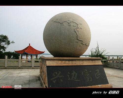 大清国钦州界界碑,一号界碑至五号界碑