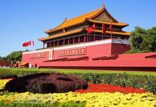 北京一地双飞六日纯玩游