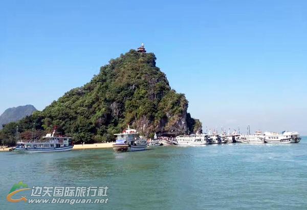 越南下龙湾3天2晚游(含天堂岛+月亮湖+迷宫仙境,护照团)