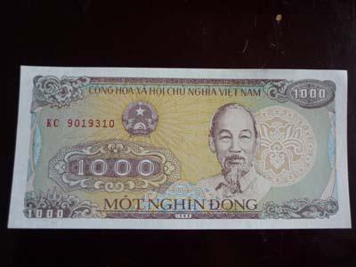 东兴旅游之越南货币――越南币
