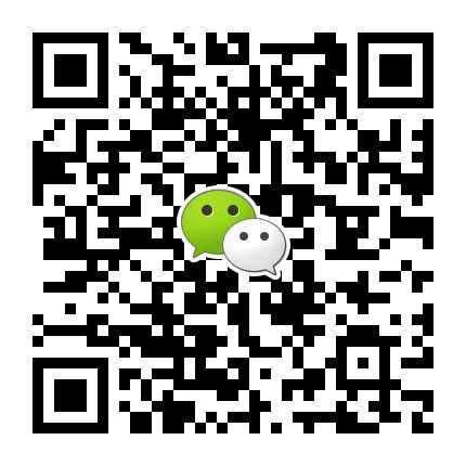 广西东兴边关国际旅行社黄文婷的个人微信二维码