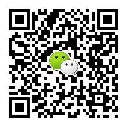 广西东兴边关国际旅行社严焕燕的个人微信二维码