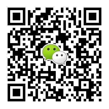 广西东兴边关国际旅行社邓泽燕的个人微信二维码