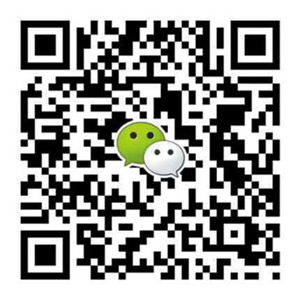 广西东兴边关国际旅行社黄小秋的个人微信二维码