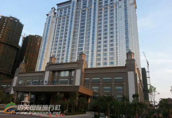 防城港港宸国际大酒店