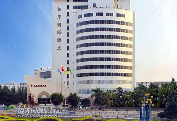 防城港彼岸国际酒店