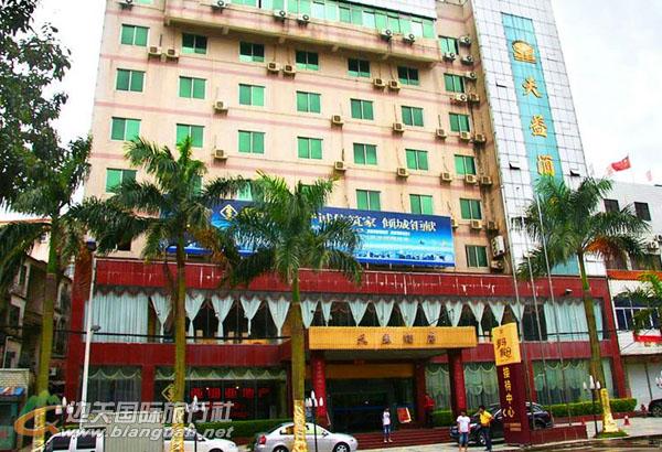 防城港天益酒店