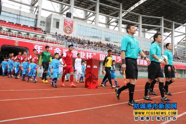 2015年3月4日,由中国足协、中国宋庆龄基金会、东兴市政府三方共同主办的首届中国东盟国际青少年足球邀请赛在东兴市体育中心开赛。  来自中国、越南、缅甸和马来西亚共4支U16国家队参赛。当天共举行了两场比赛,分别为缅甸U-16国家队VS越南U-16国家队,中国U-16国家队VS马来西亚U-16国家队。其中越南U-16国家队以2:1的成绩战胜缅甸U-16国家队,中国U-16国家队以1:0的成绩战胜马来西亚U-16国家队。  中国U-16国家队主教练里克林克在当天比赛结束后向媒体介绍,中国U-16国家队只