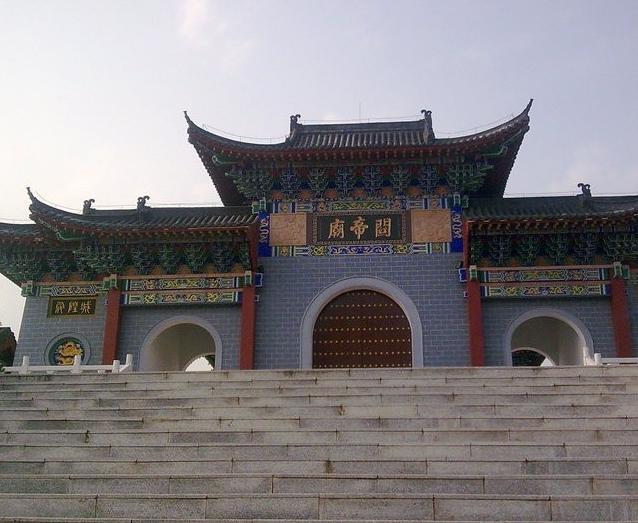 东兴市关帝庙