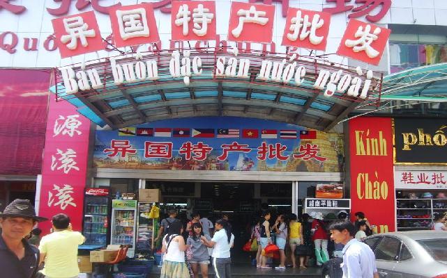 东兴市越南特产购物一条街——万众市场,万众商城(万众国际批发市场)