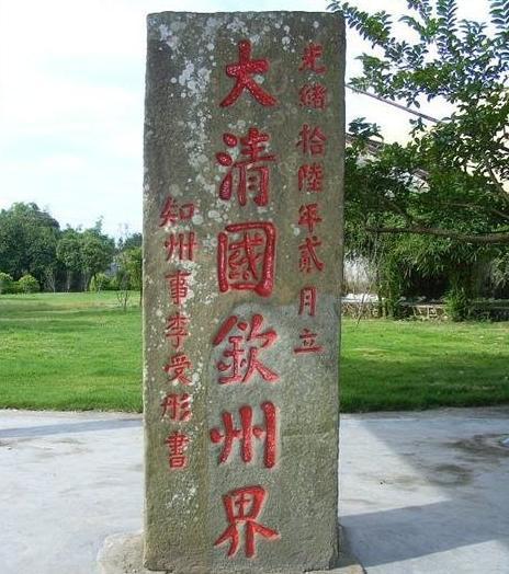 东兴市东兴镇北仑河口景区