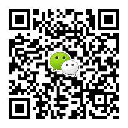 广西东兴边关国际旅行社黎海萍的个人微信二维码