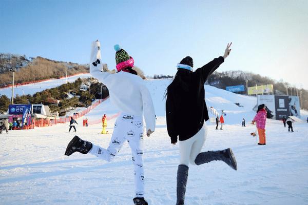 韩国首尔滑雪超值4天游