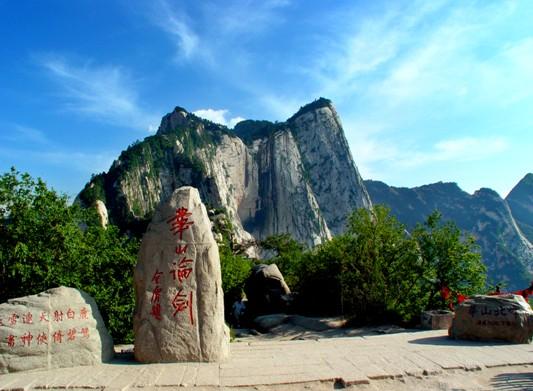 兵马俑、华清池、骊山、华山、慈恩寺、明城墙双飞5日游