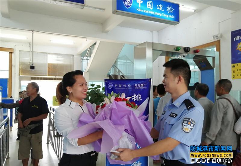 东兴出入境边检站峒中分站年通关量首破百万