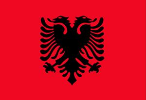 阿尔巴尼亚签证