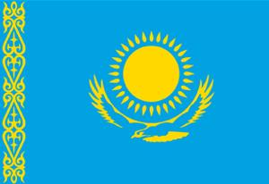 哈萨克斯坦签证