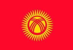 吉尔吉斯斯坦签证