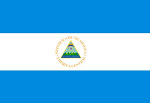 尼加拉瓜签证