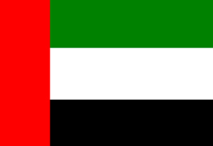 阿拉伯联合酋长国签证